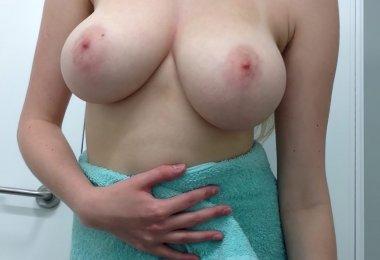Antes de Tomar Banho